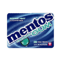 Mentos Gum Breeze Mint Sugar Free 60GR