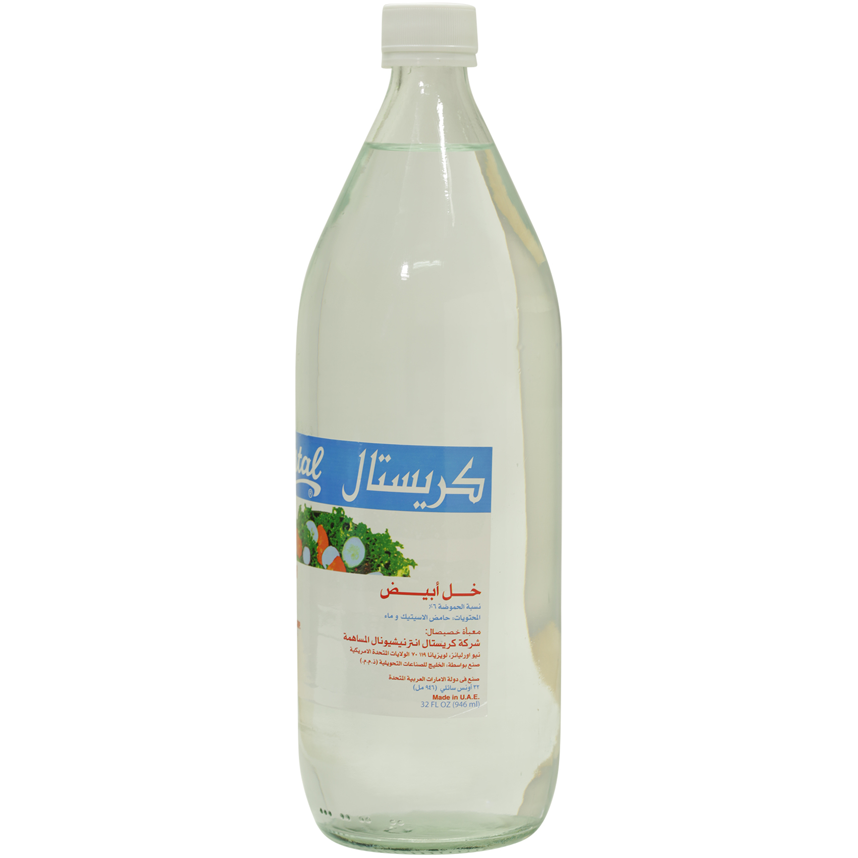 CRYSTAL WHITE VINEGAR 946ML