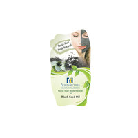 Beauty Secrets Facial Mud Mask Natural With Black Seed Oil