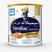 Similac Gain Plus 3 Intelli-Pro Growing Up Milk 1600g