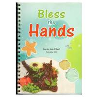Bless The Hands Cooking Book