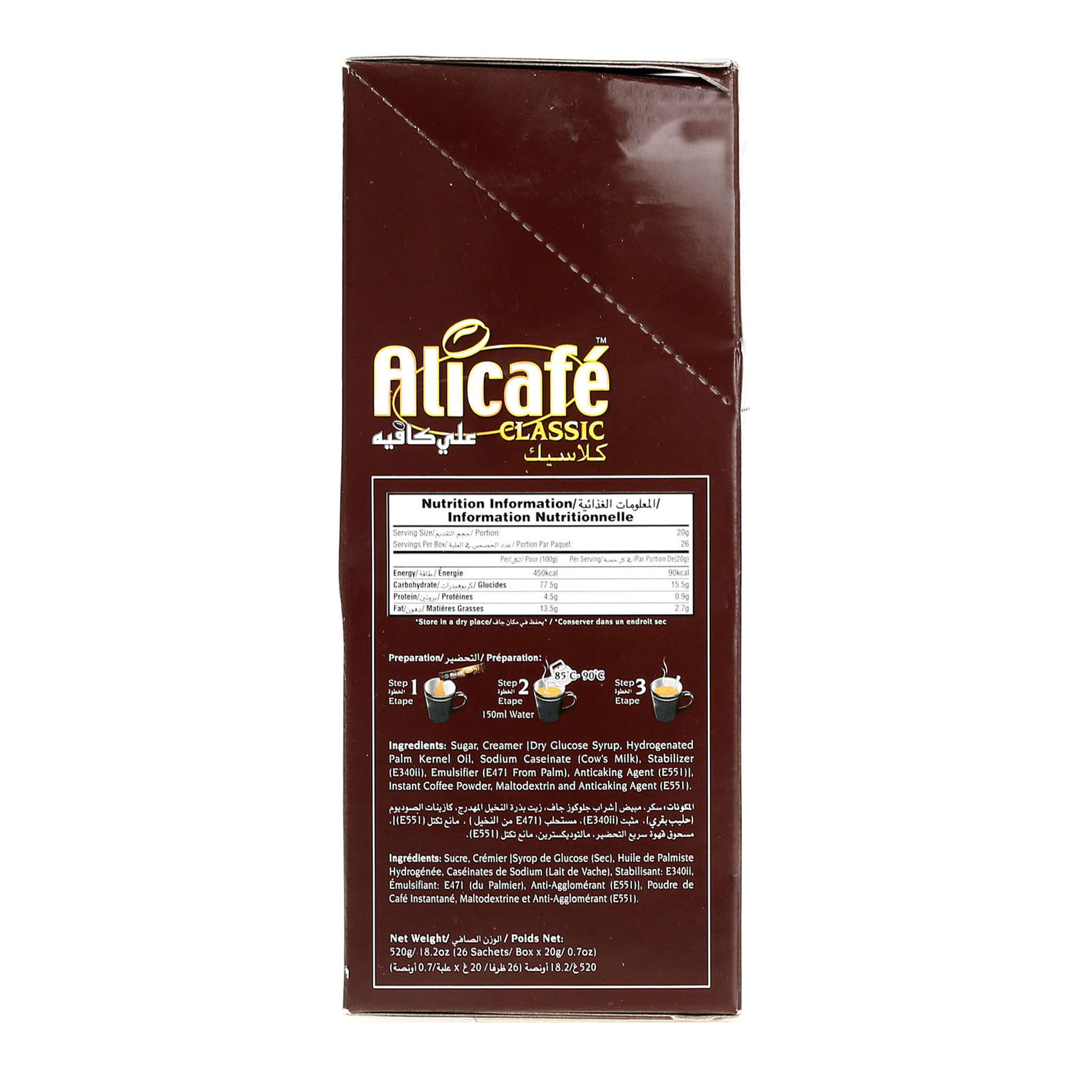 POWER ROOT ALICAFE CLSC 3IN1 20GX26