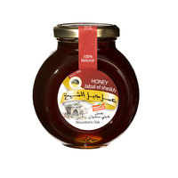 Jabal El Sheikh Black Honey 425g
