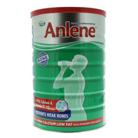 Anlene High Calcium Low Fat Milk Powder 1.75 Kg