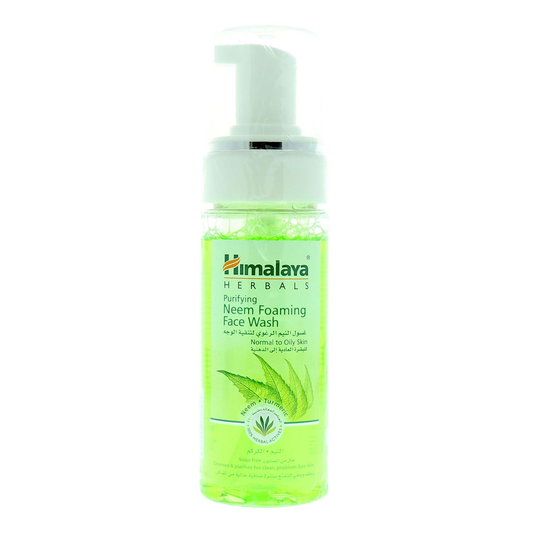 HIMALAYA F/WASH FOAM NEEM 150ML