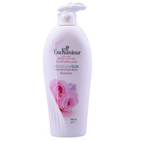 Enchanteur Moisture Silk Body Lotion Romantic 500ml