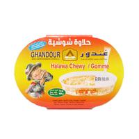 Ghandour Plain Halawa 454GR