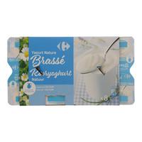 Carrefour Natural Yoghurt 125gx8