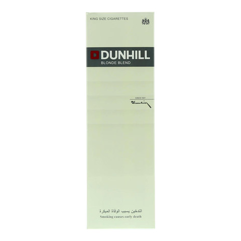 Dunhill-Blonde-Blend-200/20-Cigarettes(Forbidden-Under-18-Years-Old)