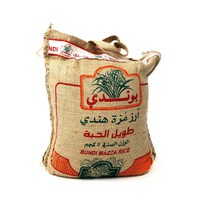 Bundi Mazza Rice Long Grain 5 Kg