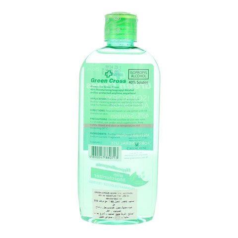 Green-Cross-Isopropyl-40%-Alcohol-With-Moisturizer-250ml