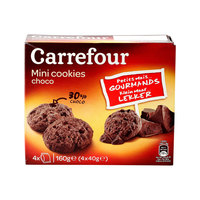 Carrefour Mini Cookies All Chocolate 160g