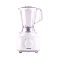 PHILIPS Food Processor HR7628 2.1 Liter 650 Watt White
