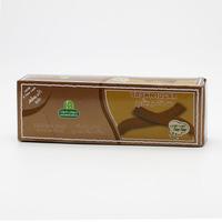 Halwani Brown Sugar Cube 1 Kg