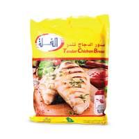 Alfolla frozen tender chicken breast 2.5 Kg