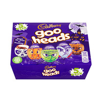 Cadbury Goo Heads Creme Egg 5 Pack