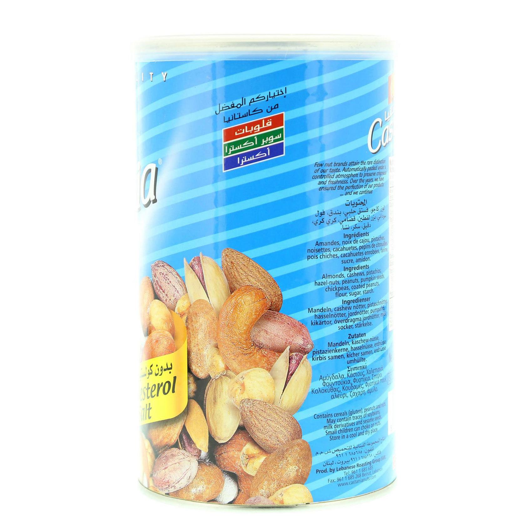 CASTANIA MIX NO SALT&CHOLOSTRL450G