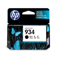 Hp Cartridge 934 Black