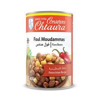 Chtaura Beans Arminian 435GR