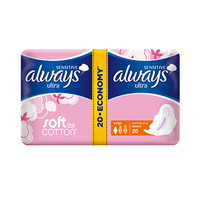 Always Ultra Sensitive 20 Pads -25% Off