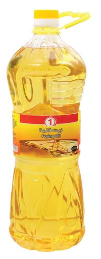 N1 Frying Oil - 2.5L