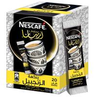 Nescafe Arabiana Ginger Arabic Instant Coffee Sachet 3gx20