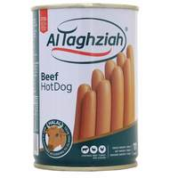 Al Taghziah Beef Hot Dog 11 Pieces 210g