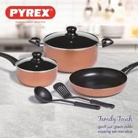 Pyrex Aregento Cooking Set 7Pcs