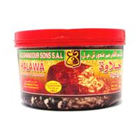 Ghandour Chocolate Halawa 908GR