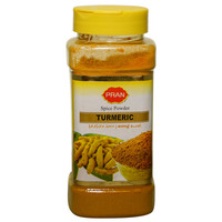 Pran Spice Powder Turmeric 225g