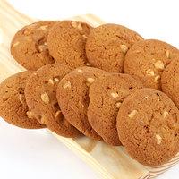 Cookies White Chip Macadamia X10