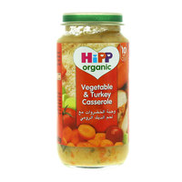 Hipp Organic Vegetable & Turkey Casserole 250g