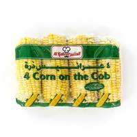 Al Kabeer Corn On Cob - 4 Pieces