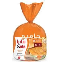 Sadia Jumbo Chicken Burger 1kg