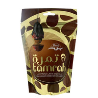 Best Tamrah Milk Chocolate Covered Date with Almond 100g