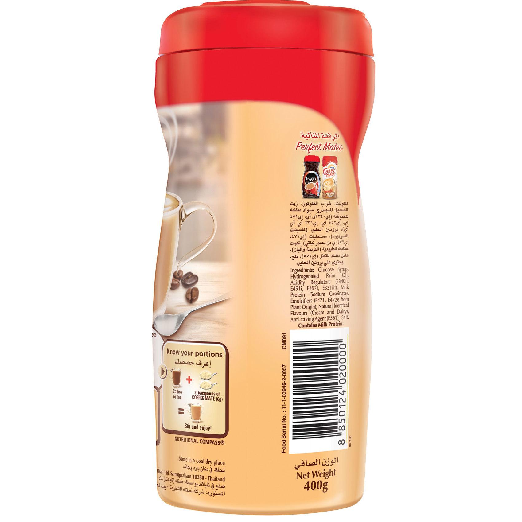 NESTLE COFFEEMATE 400GR