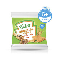 Heinz Biscuit Original 6+ Months 60GR