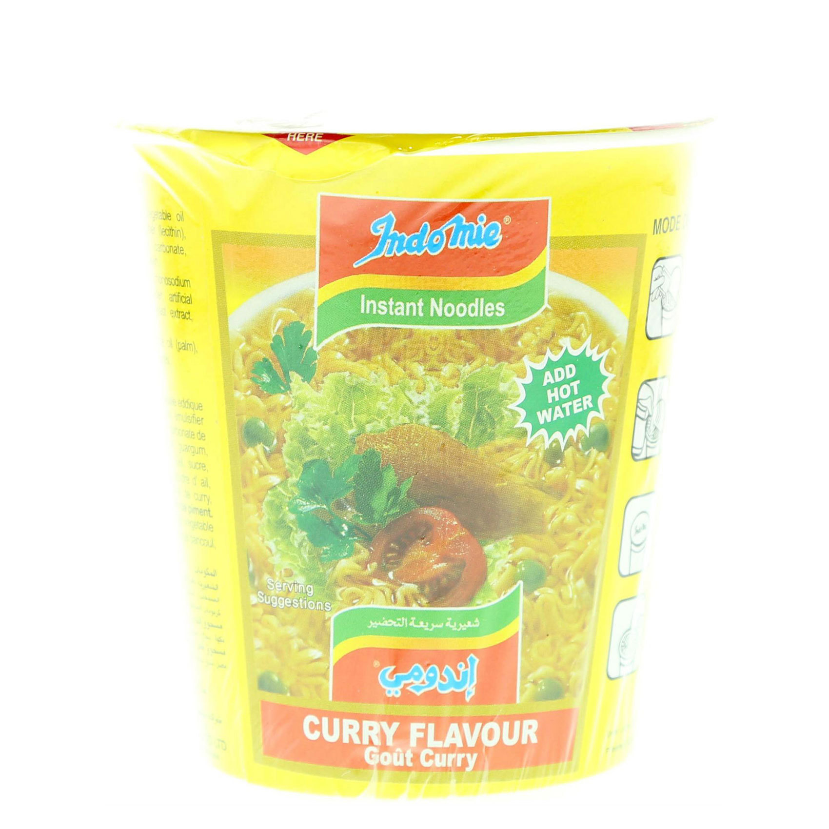 INDOMIE CUP CURRY 55G