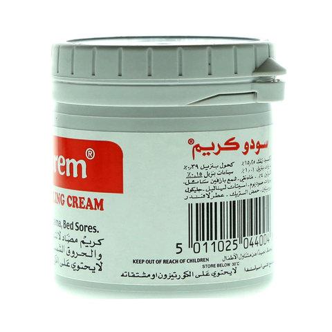 Sudocrem-Antiseptic-Healing-Cream-125g-