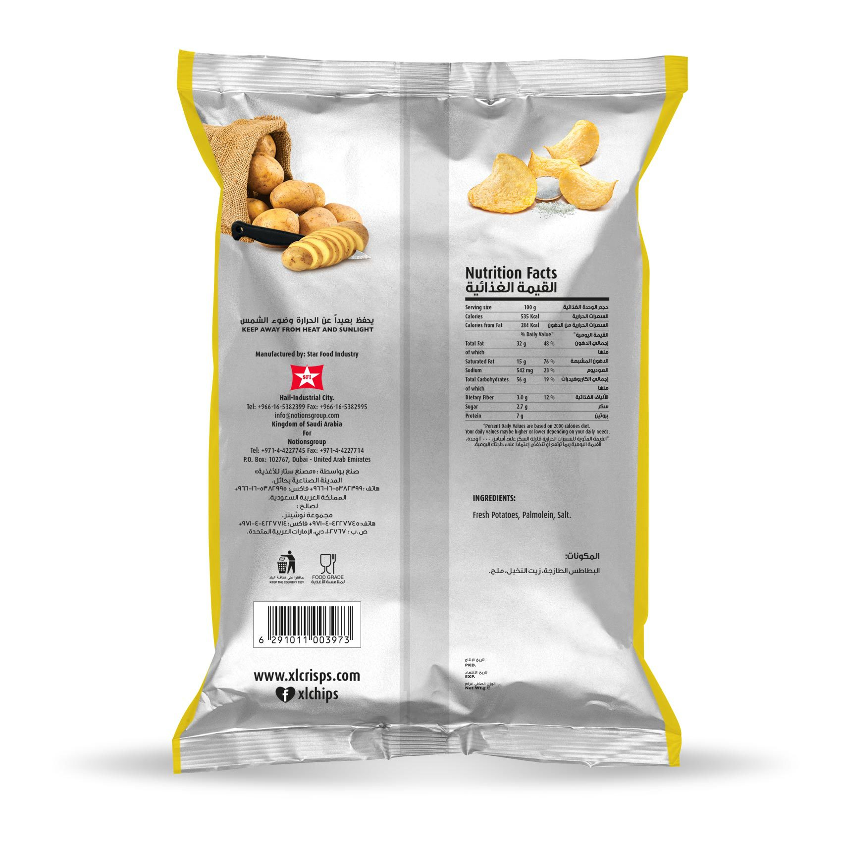 XL CHIPS SALTED 165G