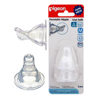 Pigeon Peristaltic Nipple (M) 2 Pieces Blister