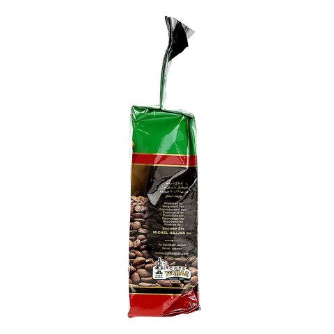 Najjar-Selection-Coffee-With-Cardamom-200g