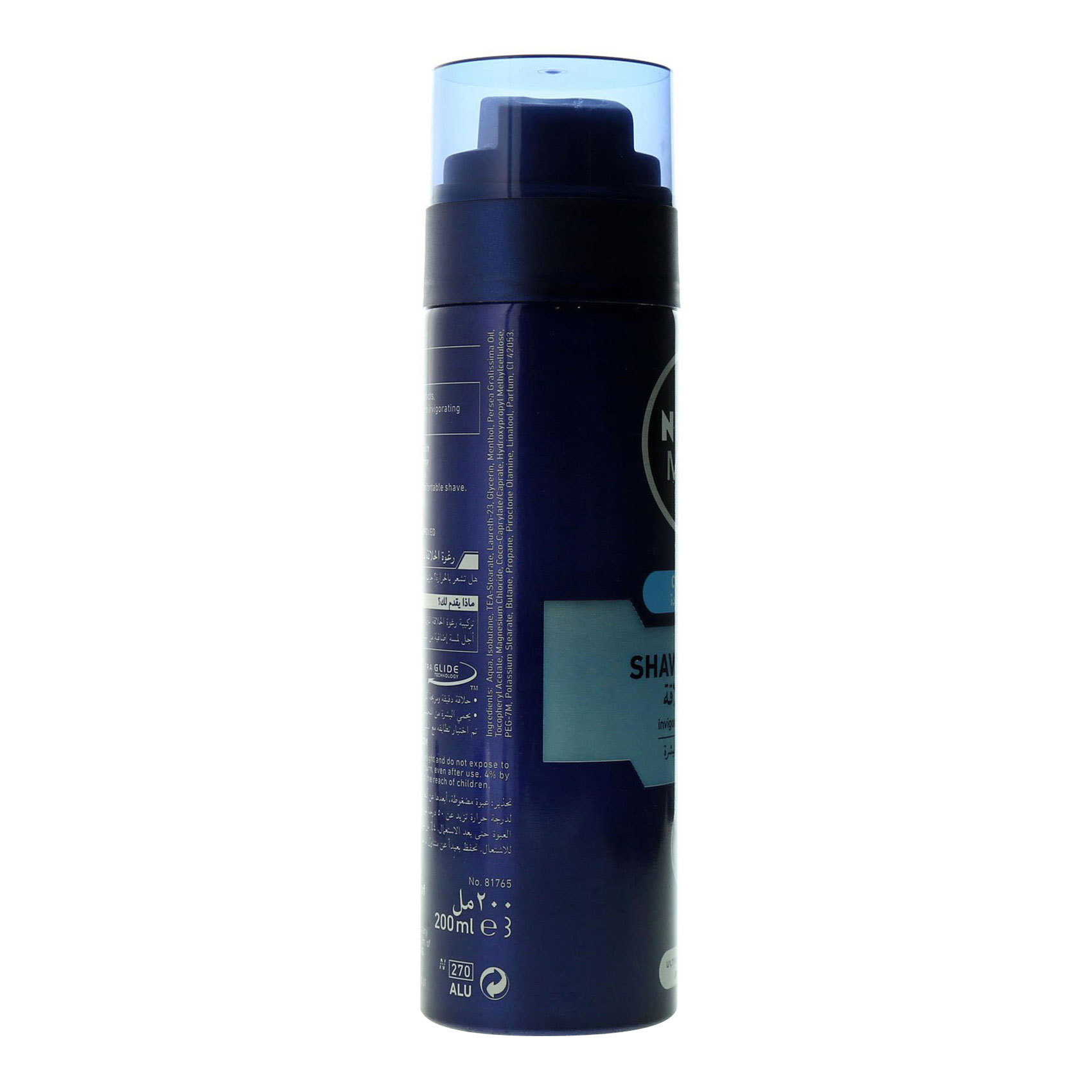 NIVEA MEN SHV/FOAM FRESH 200ML