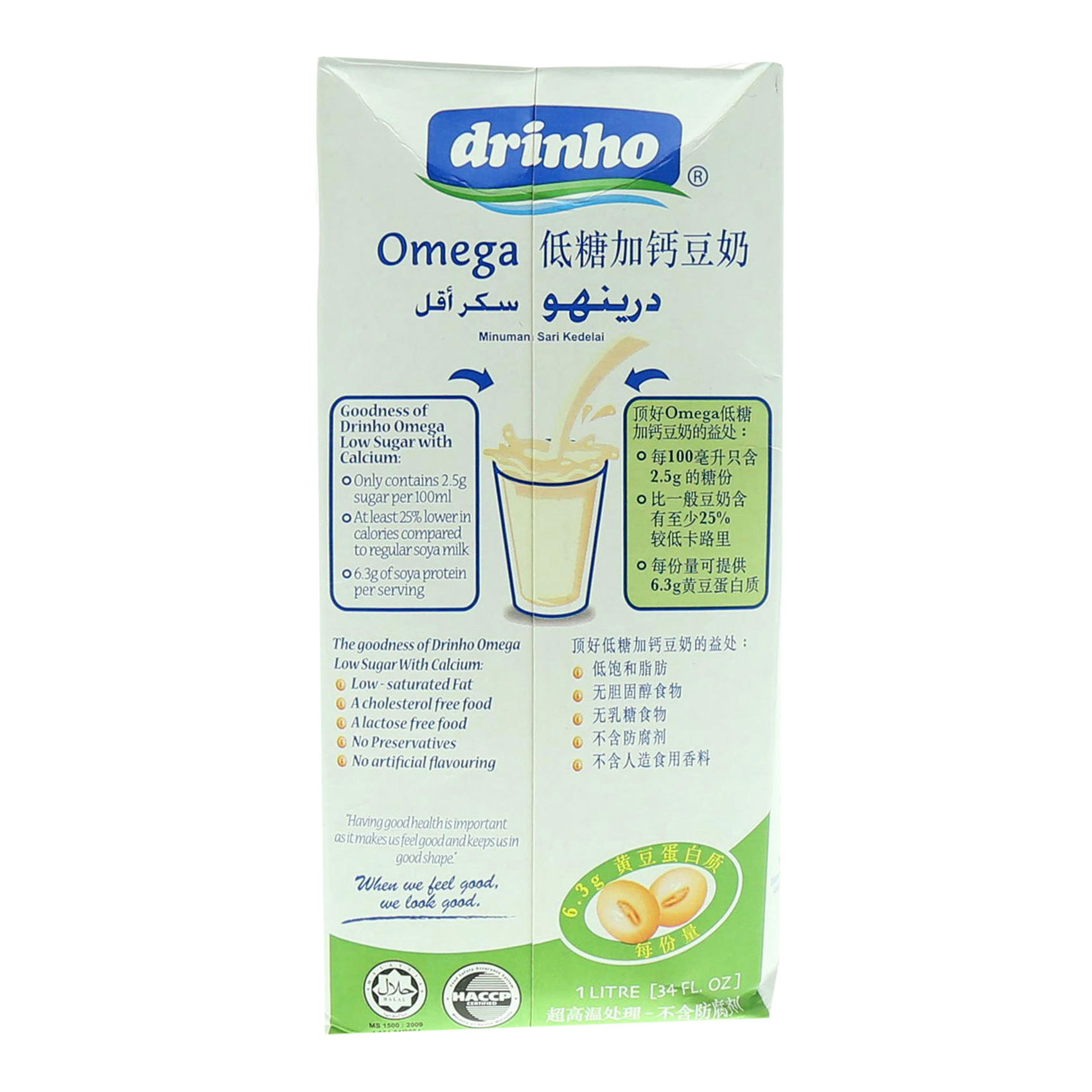 DRINHO SOY MILK LOW SUGAR 1L