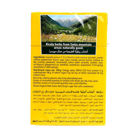 Ricola-Original-Herb-Swiss-Herb-Drops-Sugar-Free-45-Gm