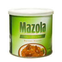 Mazola Vegetable Ghee Butter Flavor 500ml