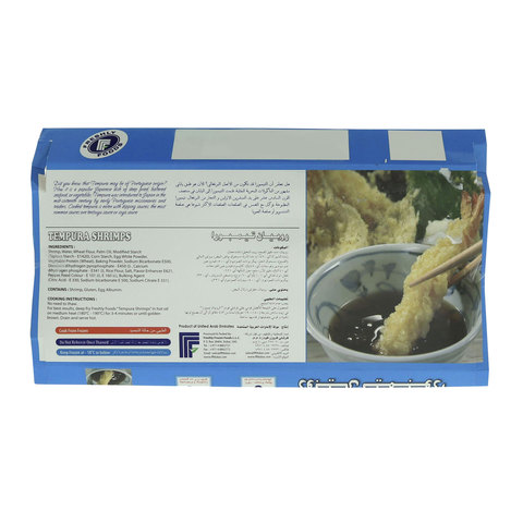 Freshly-Foods-Tempura-Shrimps-230g