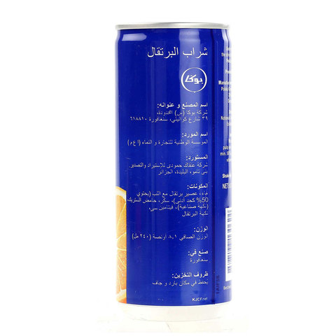 Pokka-Orange-Nectar-240-ml