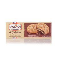 St Michel Galettes Biscuits Brown125GR