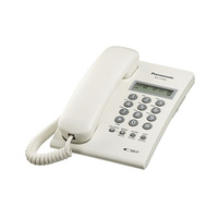 Panasonic Telephone KX-T7703X White